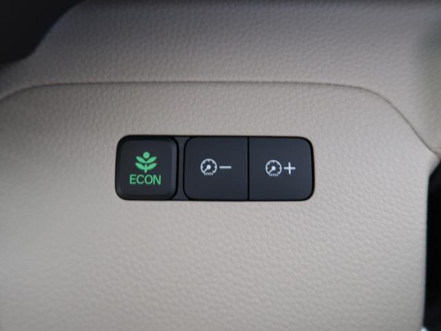 G・Lホンダセンシング 純正SDナビ 片側電動スライドドア レーダークルーズ LEDヘッド 衝突軽減装置 オートマチックハイビーム レーンアシスト バックカメラ ETC トラクションコントロール 禁煙車 ブルートゥース(40枚目)