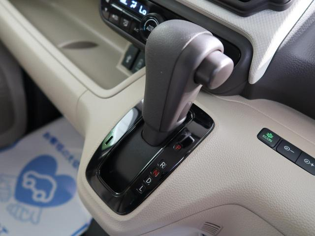 G・Lホンダセンシング 純正SDナビ 片側電動スライドドア レーダークルーズ LEDヘッド 衝突軽減装置 オートマチックハイビーム レーンアシスト バックカメラ ETC トラクションコントロール 禁煙車 ブルートゥース(41枚目)