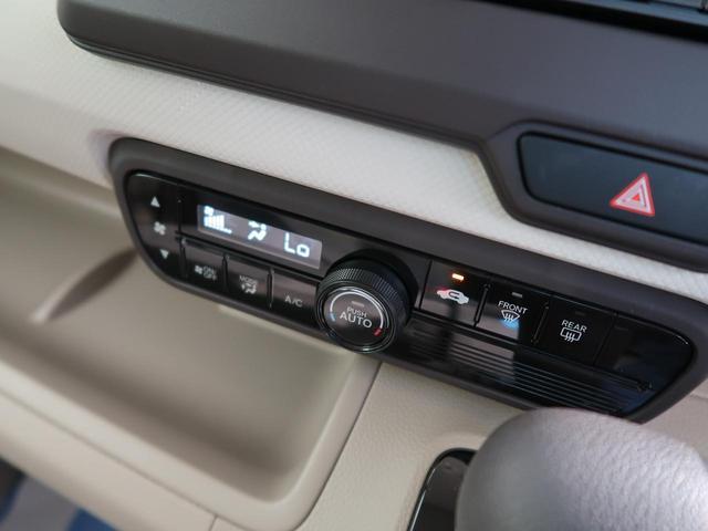 G・Lホンダセンシング 純正SDナビ 片側電動スライドドア レーダークルーズ LEDヘッド 衝突軽減装置 オートマチックハイビーム レーンアシスト バックカメラ ETC トラクションコントロール 禁煙車 ブルートゥース(42枚目)