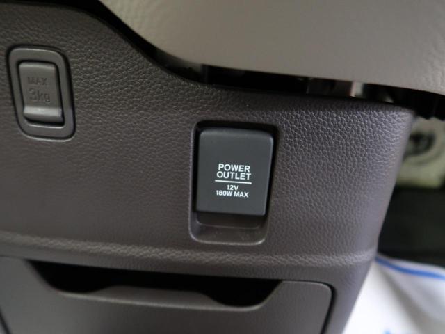 G・Lホンダセンシング 純正SDナビ 片側電動スライドドア レーダークルーズ LEDヘッド 衝突軽減装置 オートマチックハイビーム レーンアシスト バックカメラ ETC トラクションコントロール 禁煙車 ブルートゥース(43枚目)