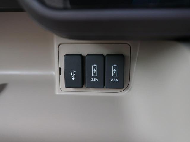 G・Lホンダセンシング 純正SDナビ 片側電動スライドドア レーダークルーズ LEDヘッド 衝突軽減装置 オートマチックハイビーム レーンアシスト バックカメラ ETC トラクションコントロール 禁煙車 ブルートゥース(45枚目)