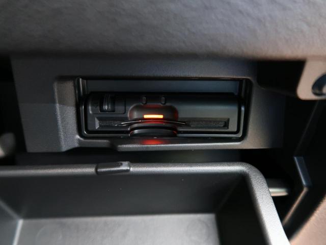 ハイウェイスター プロパイロットエディション 純正9型ナビ  両側電動スライドドア フリップダウンモニター 衝突被害軽減装置 レーダークルーズ 禁煙車 LEDヘッド レーンアシスト クリアランスソナー 純正16AW バックカメラ フルセグ(40枚目)