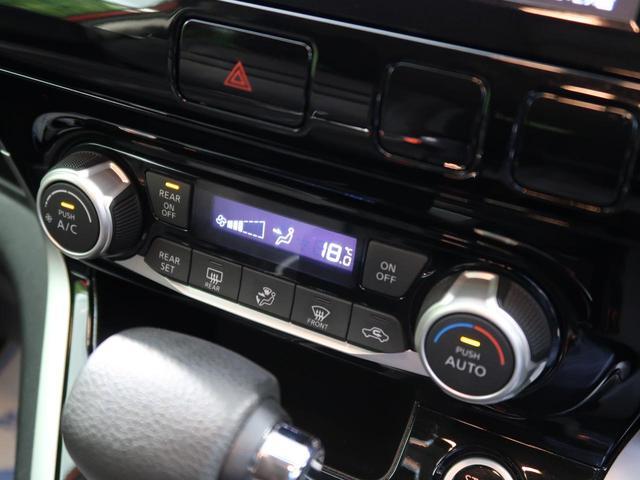 ハイウェイスター プロパイロットエディション 純正9型ナビ  両側電動スライドドア フリップダウンモニター 衝突被害軽減装置 レーダークルーズ 禁煙車 LEDヘッド レーンアシスト クリアランスソナー 純正16AW バックカメラ フルセグ(45枚目)