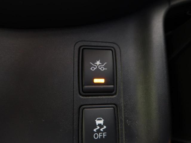 ハイウェイスター 純正9型SDナビ 全周囲カメラ フリップダウンモニター 両側電動スライドドア LEDヘッド クルーズコントロール 禁煙車 衝突被害軽減装置 純正16インチAW ETC ブルートゥース スマートキー(10枚目)