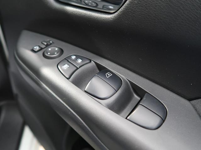 ハイウェイスター 純正9型SDナビ 全周囲カメラ フリップダウンモニター 両側電動スライドドア LEDヘッド クルーズコントロール 禁煙車 衝突被害軽減装置 純正16インチAW ETC ブルートゥース スマートキー(32枚目)