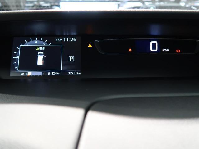 ハイウェイスター 純正9型SDナビ 全周囲カメラ フリップダウンモニター 両側電動スライドドア LEDヘッド クルーズコントロール 禁煙車 衝突被害軽減装置 純正16インチAW ETC ブルートゥース スマートキー(33枚目)
