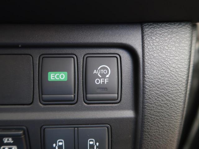 ハイウェイスター 純正9型SDナビ 全周囲カメラ フリップダウンモニター 両側電動スライドドア LEDヘッド クルーズコントロール 禁煙車 衝突被害軽減装置 純正16インチAW ETC ブルートゥース スマートキー(35枚目)