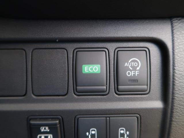 ハイウェイスター 純正9型SDナビ 全周囲カメラ フリップダウンモニター 両側電動スライドドア LEDヘッド クルーズコントロール 禁煙車 衝突被害軽減装置 純正16インチAW ETC ブルートゥース スマートキー(36枚目)