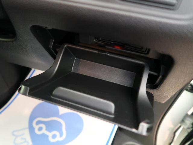 ハイウェイスター 純正9型SDナビ 全周囲カメラ フリップダウンモニター 両側電動スライドドア LEDヘッド クルーズコントロール 禁煙車 衝突被害軽減装置 純正16インチAW ETC ブルートゥース スマートキー(37枚目)