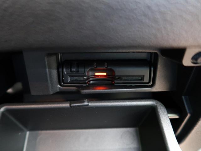 ハイウェイスター 純正9型SDナビ 全周囲カメラ フリップダウンモニター 両側電動スライドドア LEDヘッド クルーズコントロール 禁煙車 衝突被害軽減装置 純正16インチAW ETC ブルートゥース スマートキー(38枚目)
