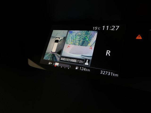 ハイウェイスター 純正9型SDナビ 全周囲カメラ フリップダウンモニター 両側電動スライドドア LEDヘッド クルーズコントロール 禁煙車 衝突被害軽減装置 純正16インチAW ETC ブルートゥース スマートキー(43枚目)