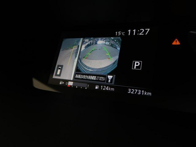 ハイウェイスター 純正9型SDナビ 全周囲カメラ フリップダウンモニター 両側電動スライドドア LEDヘッド クルーズコントロール 禁煙車 衝突被害軽減装置 純正16インチAW ETC ブルートゥース スマートキー(44枚目)