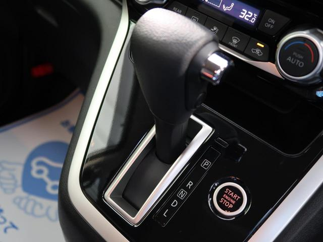 ハイウェイスター 純正9型SDナビ 全周囲カメラ フリップダウンモニター 両側電動スライドドア LEDヘッド クルーズコントロール 禁煙車 衝突被害軽減装置 純正16インチAW ETC ブルートゥース スマートキー(47枚目)