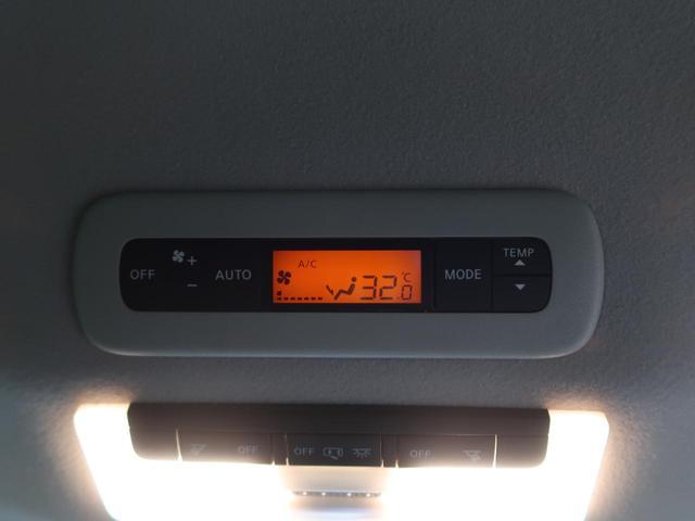 ハイウェイスター 純正9型SDナビ 全周囲カメラ フリップダウンモニター 両側電動スライドドア LEDヘッド クルーズコントロール 禁煙車 衝突被害軽減装置 純正16インチAW ETC ブルートゥース スマートキー(49枚目)