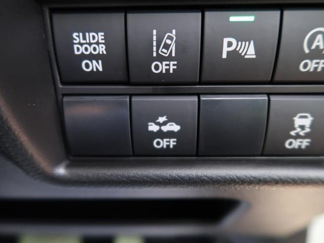 ハイブリッドMV 登録済未使用車 両側電動スライドドア LEDヘッド 衝突軽減装置 踏み間違い防止アシスト レーダークルーズ クリアランスソナー 純正15インチAW 前席シートヒーター レーンアシスト オートエアコン(9枚目)