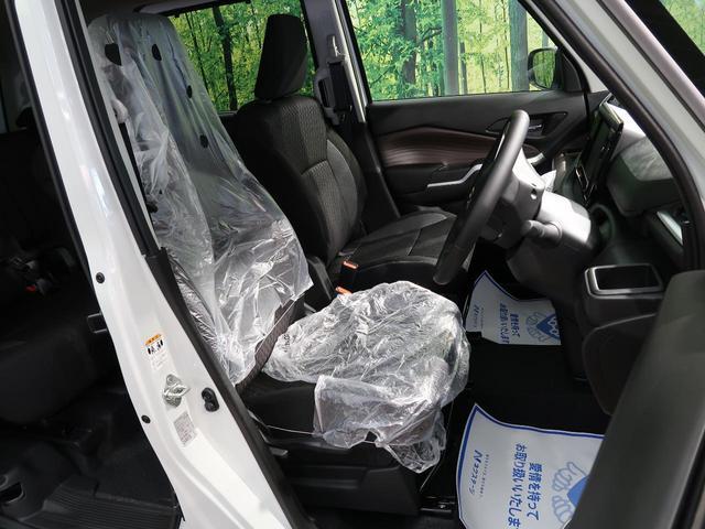 ハイブリッドMV 登録済未使用車 両側電動スライドドア LEDヘッド 衝突軽減装置 踏み間違い防止アシスト レーダークルーズ クリアランスソナー 純正15インチAW 前席シートヒーター レーンアシスト オートエアコン(11枚目)