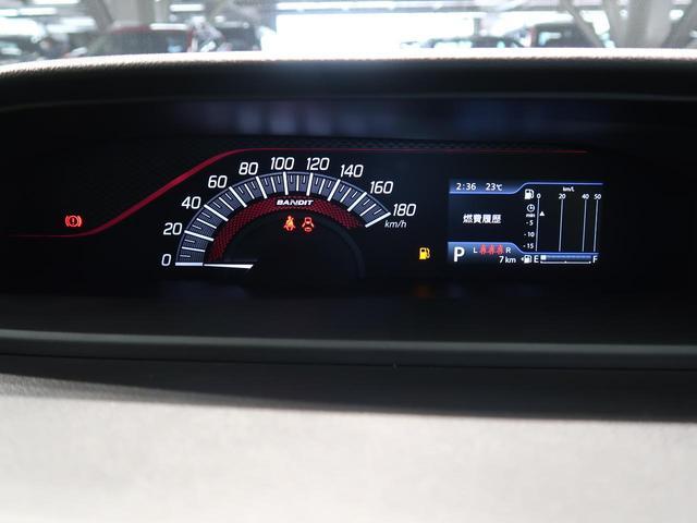ハイブリッドMV 登録済未使用車 両側電動スライドドア LEDヘッド 衝突軽減装置 踏み間違い防止アシスト レーダークルーズ クリアランスソナー 純正15インチAW 前席シートヒーター レーンアシスト オートエアコン(31枚目)