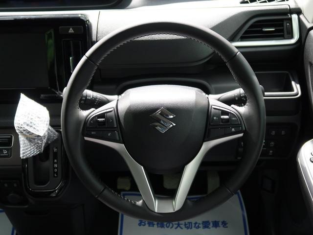 ハイブリッドMV 登録済未使用車 両側電動スライドドア LEDヘッド 衝突軽減装置 踏み間違い防止アシスト レーダークルーズ クリアランスソナー 純正15インチAW 前席シートヒーター レーンアシスト オートエアコン(32枚目)