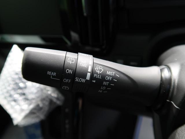 ハイブリッドMV 登録済未使用車 両側電動スライドドア LEDヘッド 衝突軽減装置 踏み間違い防止アシスト レーダークルーズ クリアランスソナー 純正15インチAW 前席シートヒーター レーンアシスト オートエアコン(33枚目)