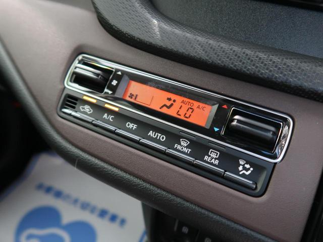 ハイブリッドMV 登録済未使用車 両側電動スライドドア LEDヘッド 衝突軽減装置 踏み間違い防止アシスト レーダークルーズ クリアランスソナー 純正15インチAW 前席シートヒーター レーンアシスト オートエアコン(36枚目)
