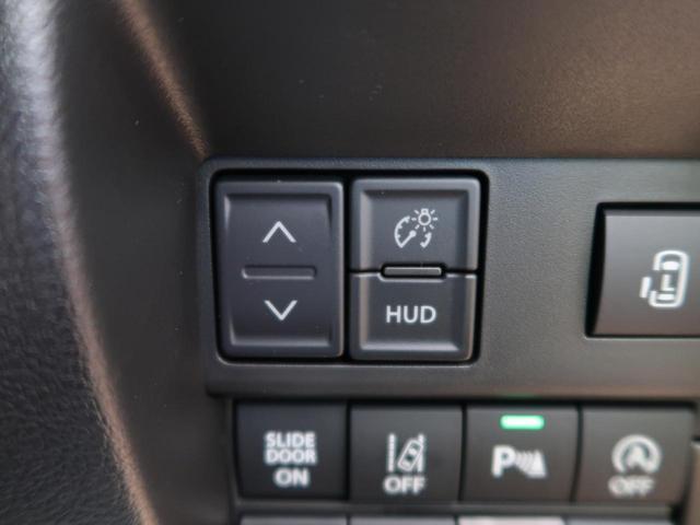 ハイブリッドMV 登録済未使用車 両側電動スライドドア LEDヘッド 衝突軽減装置 踏み間違い防止アシスト レーダークルーズ クリアランスソナー 純正15インチAW 前席シートヒーター レーンアシスト オートエアコン(39枚目)