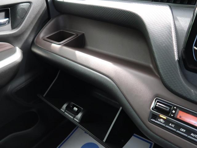 ハイブリッドMV 登録済未使用車 両側電動スライドドア LEDヘッド 衝突軽減装置 踏み間違い防止アシスト レーダークルーズ クリアランスソナー 純正15インチAW 前席シートヒーター レーンアシスト オートエアコン(42枚目)
