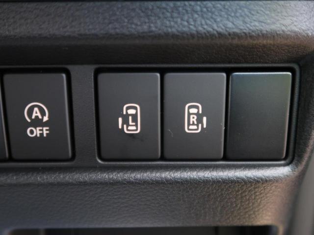 ハイブリッドXS 届出済未使用車 両側電動スライドドア デュアルカメラブレーキ クリアランスソナー レーダークルーズ LEDヘッド&LEDフォグ オートエアコン 運転席シートヒーター アイドリングストップ(9枚目)