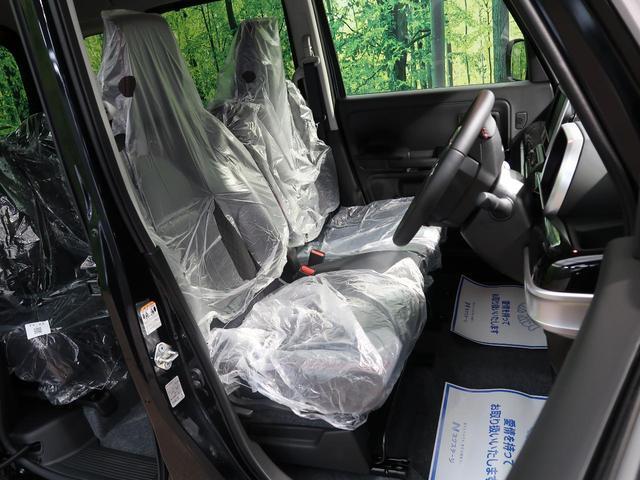 ハイブリッドXS 届出済未使用車 両側電動スライドドア デュアルカメラブレーキ クリアランスソナー レーダークルーズ LEDヘッド&LEDフォグ オートエアコン 運転席シートヒーター アイドリングストップ(14枚目)