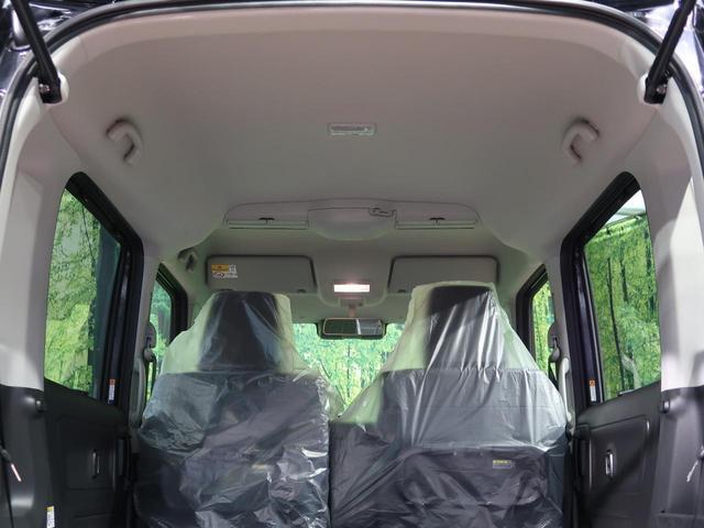 ハイブリッドXS 届出済未使用車 両側電動スライドドア デュアルカメラブレーキ クリアランスソナー レーダークルーズ LEDヘッド&LEDフォグ オートエアコン 運転席シートヒーター アイドリングストップ(27枚目)