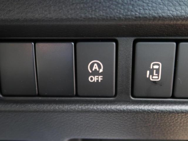 ハイブリッドXS 届出済未使用車 両側電動スライドドア デュアルカメラブレーキ クリアランスソナー レーダークルーズ LEDヘッド&LEDフォグ オートエアコン 運転席シートヒーター アイドリングストップ(32枚目)