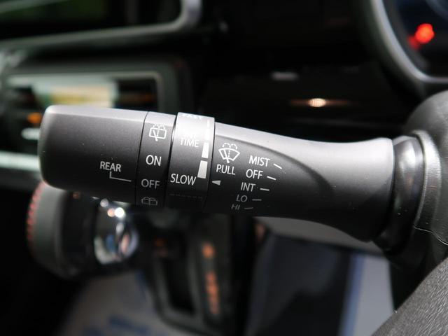 ハイブリッドXS 届出済未使用車 両側電動スライドドア デュアルカメラブレーキ クリアランスソナー レーダークルーズ LEDヘッド&LEDフォグ オートエアコン 運転席シートヒーター アイドリングストップ(34枚目)