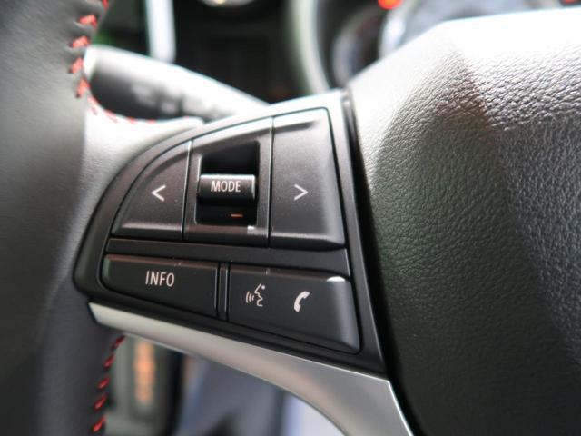 ハイブリッドXS 届出済未使用車 両側電動スライドドア デュアルカメラブレーキ クリアランスソナー レーダークルーズ LEDヘッド&LEDフォグ オートエアコン 運転席シートヒーター アイドリングストップ(35枚目)