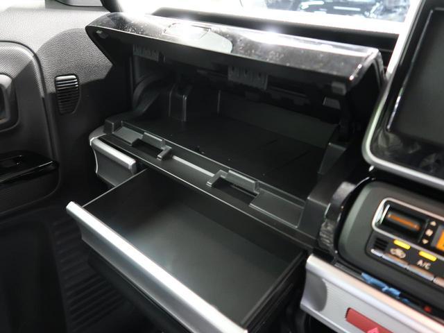 ハイブリッドXS 届出済未使用車 両側電動スライドドア デュアルカメラブレーキ クリアランスソナー レーダークルーズ LEDヘッド&LEDフォグ オートエアコン 運転席シートヒーター アイドリングストップ(39枚目)