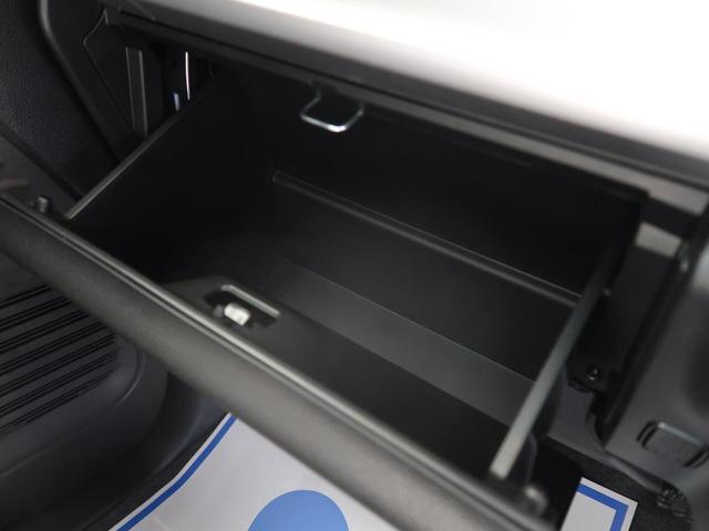 ハイブリッドXS 届出済未使用車 両側電動スライドドア デュアルカメラブレーキ クリアランスソナー レーダークルーズ LEDヘッド&LEDフォグ オートエアコン 運転席シートヒーター アイドリングストップ(40枚目)