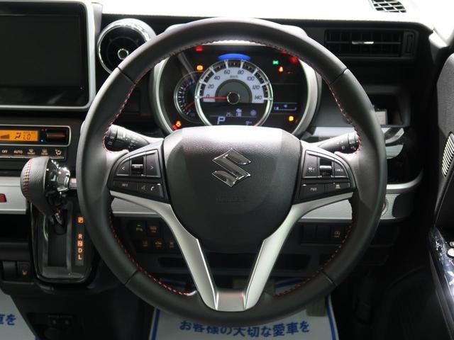 ハイブリッドXS 届出済未使用車 両側電動スライドドア デュアルカメラブレーキ クリアランスソナー レーダークルーズ LEDヘッド&LEDフォグ オートエアコン 運転席シートヒーター アイドリングストップ(41枚目)