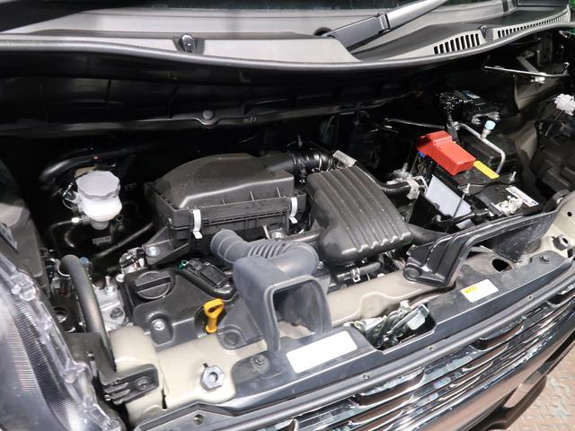 ハイブリッドXS 届出済未使用車 両側電動スライドドア デュアルカメラブレーキ クリアランスソナー レーダークルーズ LEDヘッド&LEDフォグ オートエアコン 運転席シートヒーター アイドリングストップ(42枚目)