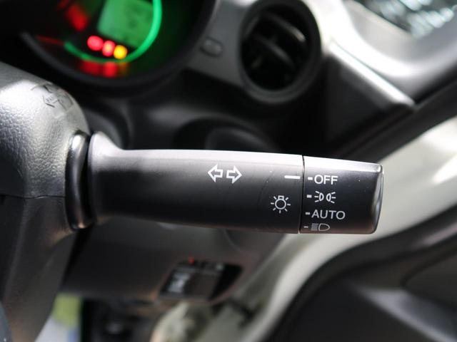 G・Lパッケージ SDナビ フルセグTV 電動スライドドア バックカメラ HIDヘッド 禁煙車 スマートキー 純正14AW オートエアコン オートライト(34枚目)
