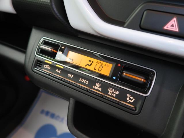 ハイブリッドG 届出済未使用車 デュアルカメラブレーキ 誤発進抑制制御機能 前席シートヒーター アイドリングストップ スマートキー オートエアコン オートライト(6枚目)