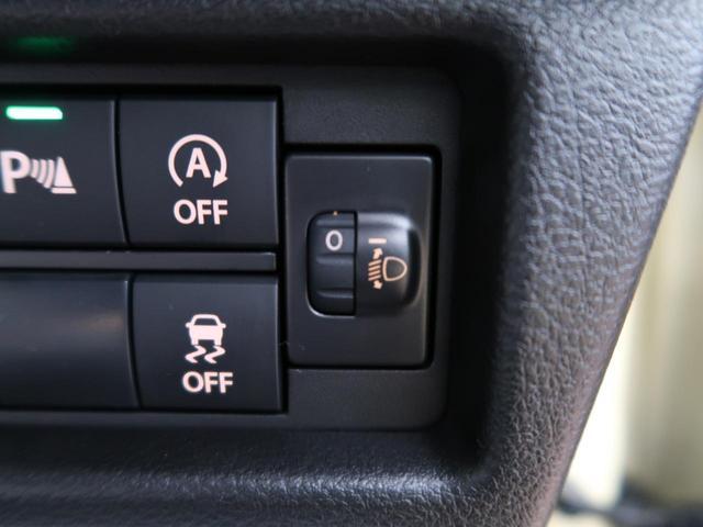 ハイブリッドG 届出済未使用車 デュアルカメラブレーキ 誤発進抑制制御機能 前席シートヒーター アイドリングストップ スマートキー オートエアコン オートライト(8枚目)