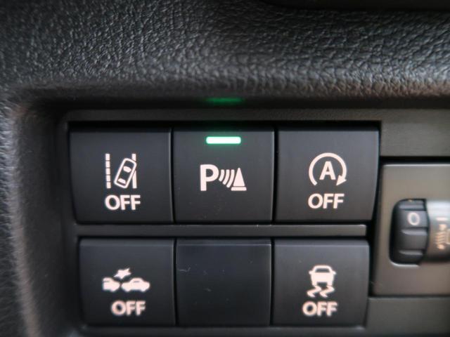 ハイブリッドG 届出済未使用車 デュアルカメラブレーキ 誤発進抑制制御機能 前席シートヒーター アイドリングストップ スマートキー オートエアコン オートライト(9枚目)