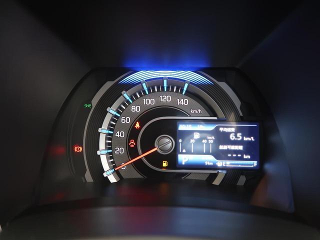 ハイブリッドG 届出済未使用車 デュアルカメラブレーキ 誤発進抑制制御機能 前席シートヒーター アイドリングストップ スマートキー オートエアコン オートライト(29枚目)