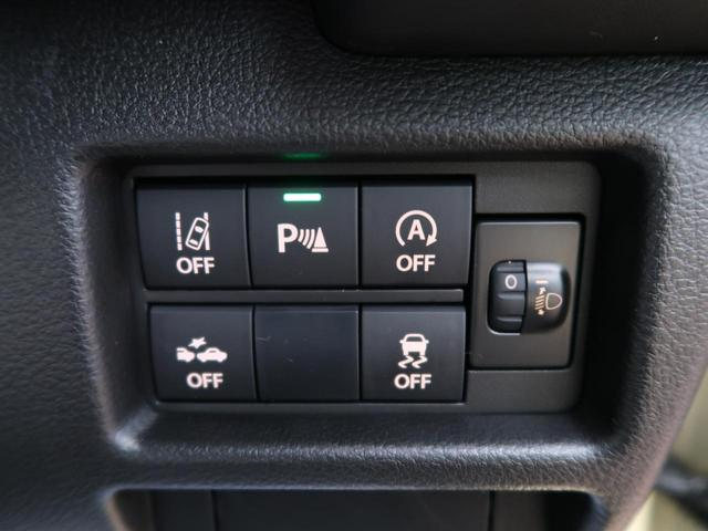 ハイブリッドG 届出済未使用車 デュアルカメラブレーキ 誤発進抑制制御機能 前席シートヒーター アイドリングストップ スマートキー オートエアコン オートライト(30枚目)