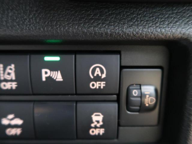 ハイブリッドG 届出済未使用車 デュアルカメラブレーキ 誤発進抑制制御機能 前席シートヒーター アイドリングストップ スマートキー オートエアコン オートライト(31枚目)
