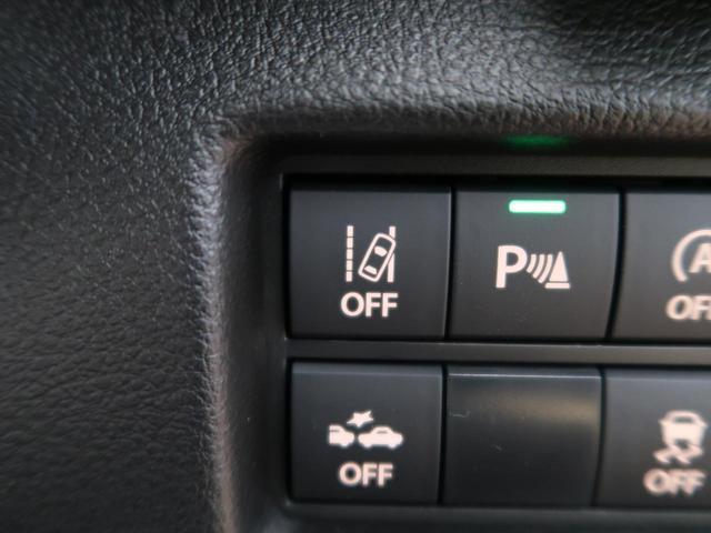 ハイブリッドG 届出済未使用車 デュアルカメラブレーキ 誤発進抑制制御機能 前席シートヒーター アイドリングストップ スマートキー オートエアコン オートライト(32枚目)