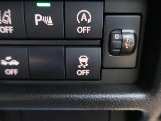 ハイブリッドG 届出済未使用車 デュアルカメラブレーキ 誤発進抑制制御機能 前席シートヒーター アイドリングストップ スマートキー オートエアコン オートライト(33枚目)