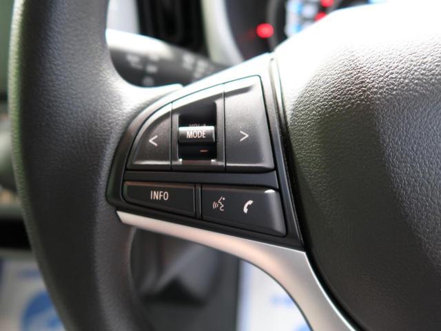 ハイブリッドG 届出済未使用車 デュアルカメラブレーキ 誤発進抑制制御機能 前席シートヒーター アイドリングストップ スマートキー オートエアコン オートライト(36枚目)