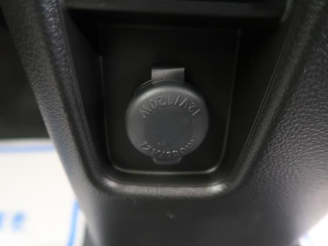 ハイブリッドG 届出済未使用車 デュアルカメラブレーキ 誤発進抑制制御機能 前席シートヒーター アイドリングストップ スマートキー オートエアコン オートライト(38枚目)