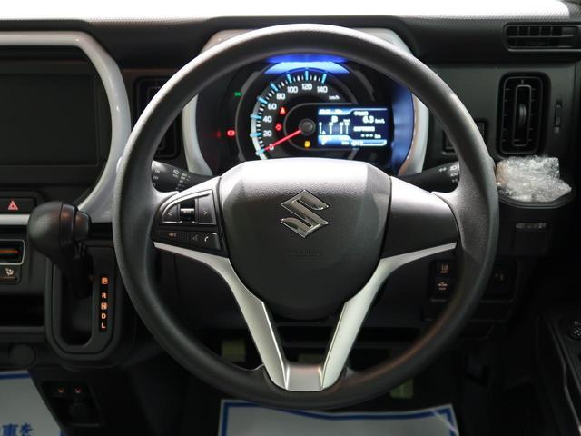 ハイブリッドG 届出済未使用車 デュアルカメラブレーキ 誤発進抑制制御機能 前席シートヒーター アイドリングストップ スマートキー オートエアコン オートライト(39枚目)