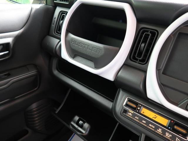 ハイブリッドG 届出済未使用車 デュアルカメラブレーキ 誤発進抑制制御機能 前席シートヒーター アイドリングストップ スマートキー オートエアコン オートライト(40枚目)