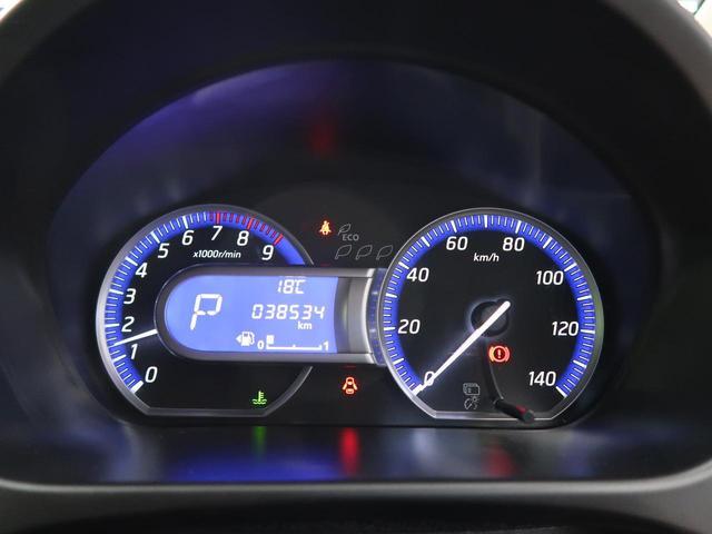 ハイウェイスター J SDナビ HIDヘッドライト 禁煙車 純正14インチAW オートエアコン 電動格納ミラー(7枚目)